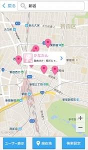 ハッピーメールアプリ_地図から探す画面3
